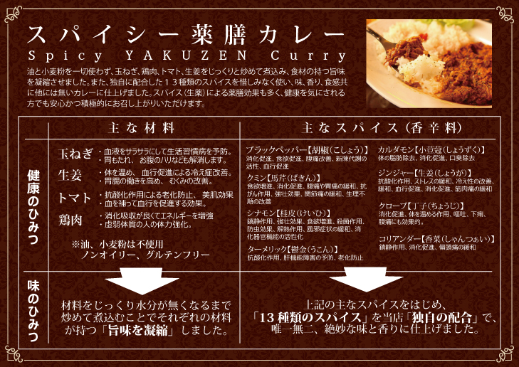 yakuzencarry_pop